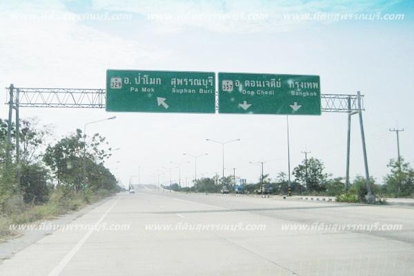 ที่ดินติดถนนใหญ่,ที่ดินติดถนนเลี่ยงเมืองสุพรรณ,ติดถนนสาย357,สุพรรณ